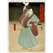 Utagawa Hirosada: 「忠臣蔵 巻ノ五」「大星由良の介」 - Waseda University Theatre Museum