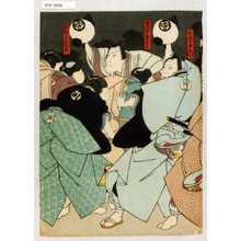 Utagawa Hirosada: 「小寺十内」「矢間重太郎」「大わし文吾」 - Waseda University Theatre Museum