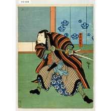 Utagawa Hirosada: 「千崎弥五郎」 - Waseda University Theatre Museum
