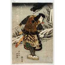 Shunkosai Hokushu: 「重瞳丸 市川鰕十郎」 - Waseda University Theatre Museum