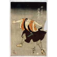 Shunkosai Hokushu: 「銅かねや幸兵衛 浅尾工左衛門」 - Waseda University Theatre Museum