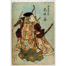 Shunkosai Hokushu: 「兵庫頭頼政 嵐橘三郎」 - Waseda University Theatre Museum