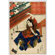 Shunkosai Hokushu: 「智恵内 市川鰕十郎」 - Waseda University Theatre Museum