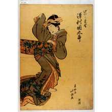 Shunkosai Hokushu: 「げいこ菊野 沢村国太郎」 - Waseda University Theatre Museum