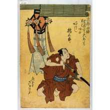 芦ゆき: 「京都四条芝居にて大あたり」「里見伊助 あらし橘三郎」 - Waseda University Theatre Museum