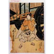 芦ゆき: 「桜丸 尾上菊五郎」 - Waseda University Theatre Museum