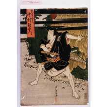 芦ゆき: 「越野勘左衛門 中村歌右衛門」 - Waseda University Theatre Museum
