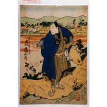 芦ゆき: 「呉ふくや十兵衛 嵐橘三郎」 - Waseda University Theatre Museum