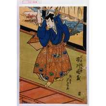 芦ゆき: 「沢井城五郎 市川団蔵」 - Waseda University Theatre Museum