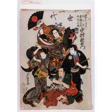 芦ゆき: 「一世一代」「熊谷ノ次郎 おその 京極内匠 五斗兵衛 中村歌右衛門」 - Waseda University Theatre Museum