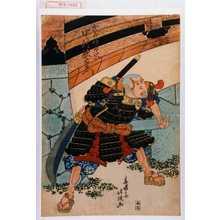 北頂: 「武蔵坊弁けい 中村歌右衛門」 - Waseda University Theatre Museum