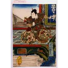 北英: 「かんき 中村歌右衛門」 - Waseda University Theatre Museum