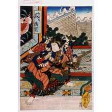 北英: 「和藤内 嵐璃寛」 - 演劇博物館デジタル