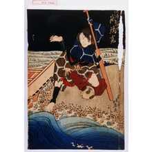 北英: 「漁師浪七 嵐璃寛」 - Waseda University Theatre Museum