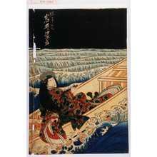 北英: 「照手ノまへ 岩井紫若」 - Waseda University Theatre Museum