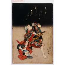北英: 「真虫の治郎きち おの江多見そう」 - Waseda University Theatre Museum