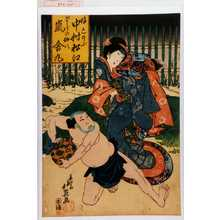 北英: 「娘しのぶ 中村松江」「どらの如八 嵐舎丸」 - Waseda University Theatre Museum