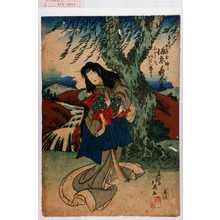 北英: 「平太郎女房お柳 坂東寿太郎」「みとり丸 あらし橘ぞう」 - Waseda University Theatre Museum