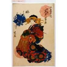北英: 「五変化ノ内」「傾城 岩井紫若」 - 演劇博物館デジタル