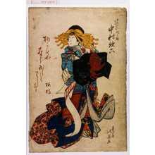 北英: 「けいせい代々絹 中村歌六」 - Waseda University Theatre Museum