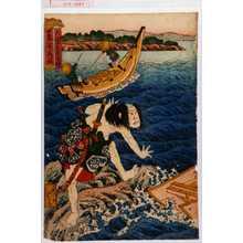 北英: 「里見八犬子内一個」「犬田小文吾安悌 中村芝翫」 - Waseda University Theatre Museum