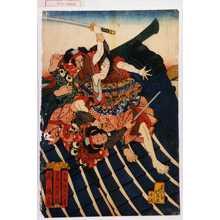 北英: 「里見八犬子内一個」「犬塚信乃戌孝 嵐璃寛」 - Waseda University Theatre Museum