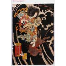 北英: 「里見八犬子内一個 犬江親兵衛」「伏姫神霊 中村富十郎」 - Waseda University Theatre Museum