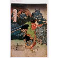 北英: 「馬方おさむ実ハゆかりの前 岩井紫若」 - Waseda University Theatre Museum