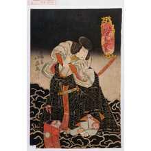 北英: 「きり太郎 坂東寿太郎」 - Waseda University Theatre Museum