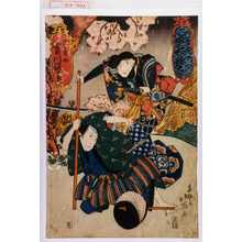 北英: 「おせん 中村歌六」「辻要助 実川額十郎」 - Waseda University Theatre Museum