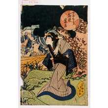 北英: 「女房およし 岩井紫若」 - Waseda University Theatre Museum