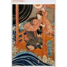 北英: 「娘おふね 中村芝翫」 - Waseda University Theatre Museum