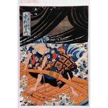 北英: 「矢口ノ渡し守頓兵衛 中村歌右衛門」 - 演劇博物館デジタル
