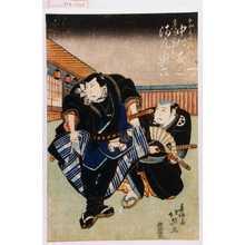 北英: 「本庄助八 中村友三」「唐犬重兵へ 浅尾与六」 - Waseda University Theatre Museum