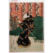 北英: 「幡随院ノ長兵へ 関三十郎」 - Waseda University Theatre Museum