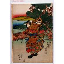 北英: 「巴御前 岩井紫若」 - Waseda University Theatre Museum
