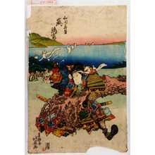 北英: 「和田義盛 嵐璃寛」 - Waseda University Theatre Museum