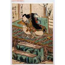 北英: 「御見え狂言」「俊寛僧都 関三十郎」 - Waseda University Theatre Museum