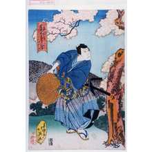 北英: 「小栗判官 尾上多見蔵」 - Waseda University Theatre Museum