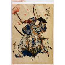 北英: 「源三位頼政 嵐璃寛」 - Waseda University Theatre Museum