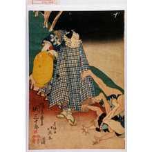 北英: 「幡ずい長兵衛 関三十郎」 - Waseda University Theatre Museum