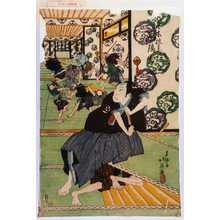 北英: 「唐木政右衛門 嵐璃寛」 - Waseda University Theatre Museum