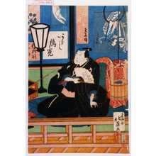 北英: 「あぶら屋与兵へ あらし璃寛」 - Waseda University Theatre Museum