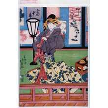 北英: 「ふじやあづま なかむら富十郎」 - Waseda University Theatre Museum