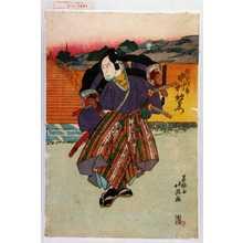 北英: 「熊谷次郎 中村歌右衛門」 - Waseda University Theatre Museum