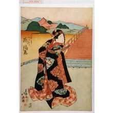 北英: 「小萩実ハ無官太夫 嵐璃寛」 - Waseda University Theatre Museum
