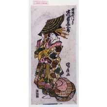 国広: 「傾城かつらき 嵐当美三郎」 - Waseda University Theatre Museum