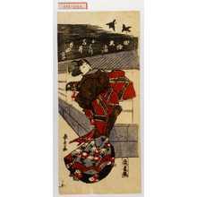 長秀: 「四条大当り」「おはつ 岩井半四郎」 - 演劇博物館デジタル