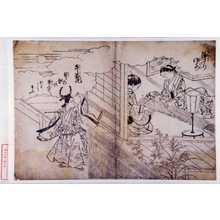 Nishikawa Sukenobu: 「浄るり御前」「牛若丸」 - Waseda University Theatre Museum