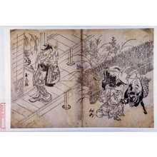 Nishikawa Sukenobu: 「玉よの姫」「山路」 - Waseda University Theatre Museum